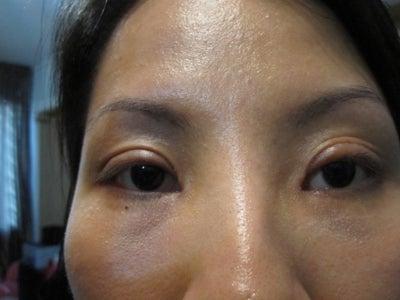 how to make eyes look bigger asian